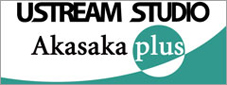 Ustream Studio Akasaka plus